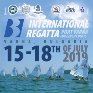 Varna meets the youngest sailing contestants for their participation in the International regatta Port Varna.