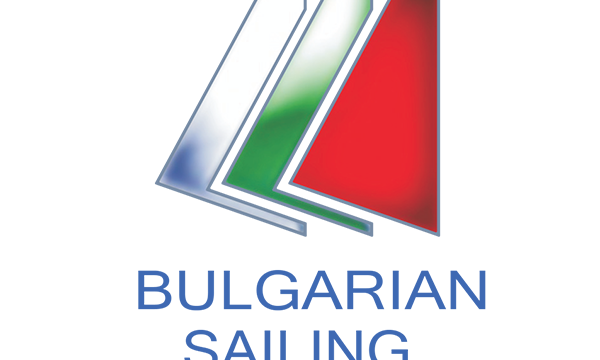 A New Opportunity for Bulgarian Hosting of the Balkan Championship 2020 ……