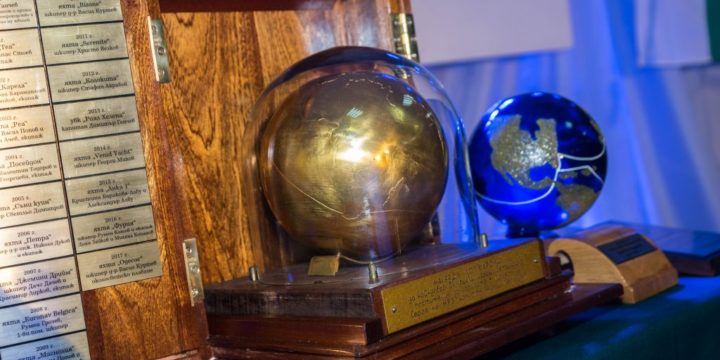 "The ""Golden Globe"" of the Cor Caroli Foundation, with an online edition …."