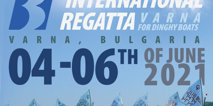 INTERNATIONAL REGATTA VARNA starts ….